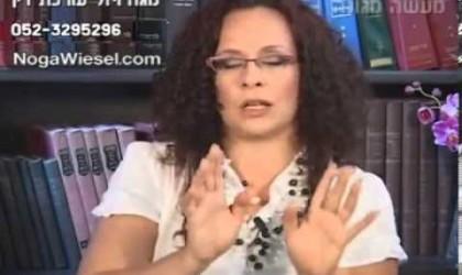 """עו""""ד נגה ויזל – עורכת דין לעבירות מין"""