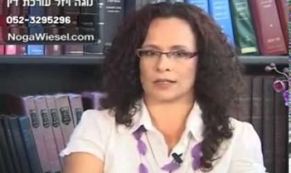 """עו""""ד נגה ויזל – בדיקות DNA בעבירות מין"""