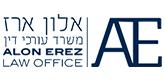 משרד עורך דין אלון ארז
